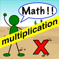 Activities of Multiplication Flash Cards !