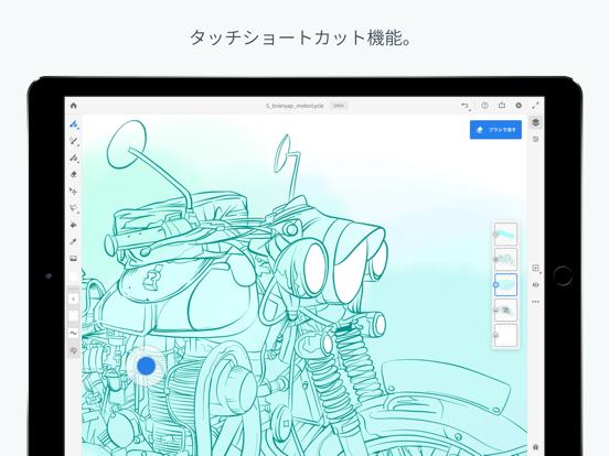 Adobe Fresco - スケッチ・ペイントアプリのおすすめ画像5