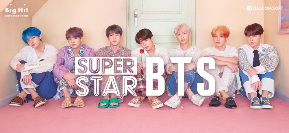 SuperStar BTS Cheat Codes