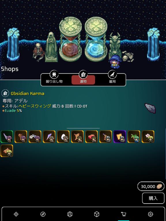 バトル魂3 - 放置系RPGのおすすめ画像4