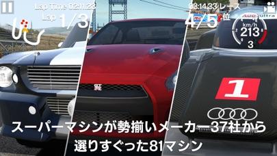 ダウンロード GTレーシング2 -PC用