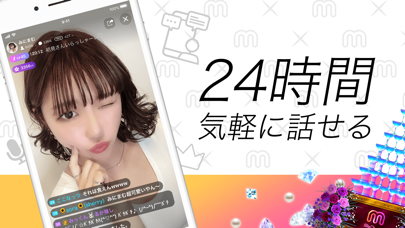 MixChannel(ミクチャ) - ライブ配信&動画アプリ ScreenShot1