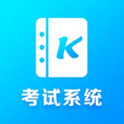 北京自律机制外汇培训考试系统