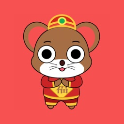 福小鼠好运红包-春节红包必备Emoji