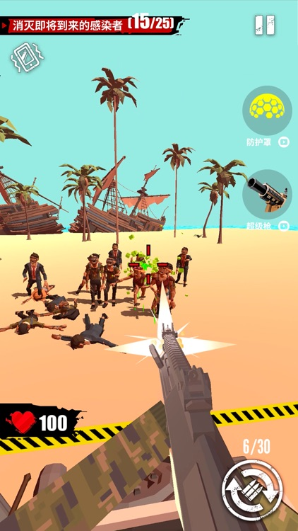 Merge Gun: Shoot Zombie screenshot-6