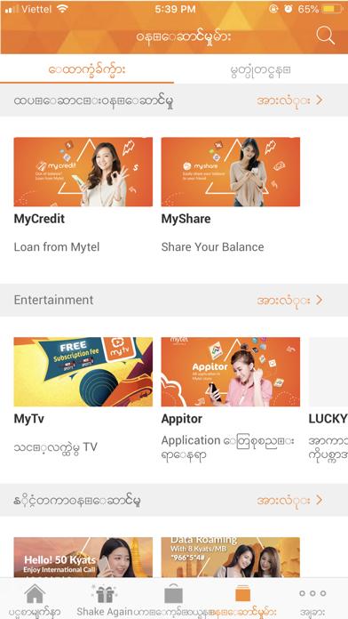 My Mytel by MyTel (iOS, United States) - SearchMan App Data