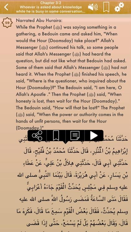 Sahih Bukhari Audio in English screenshot-4