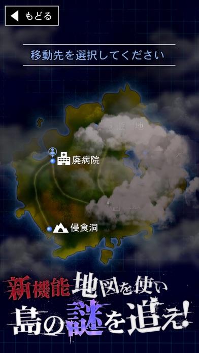 青鬼3のおすすめ画像2