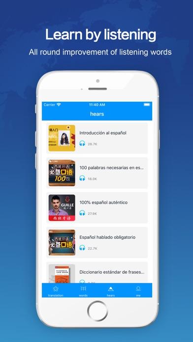 Aprendizaje del españolCaptura de pantalla de3
