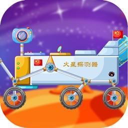 修理登月车 中国科普航天游戏