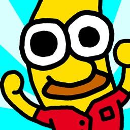 Oh! My Banana
