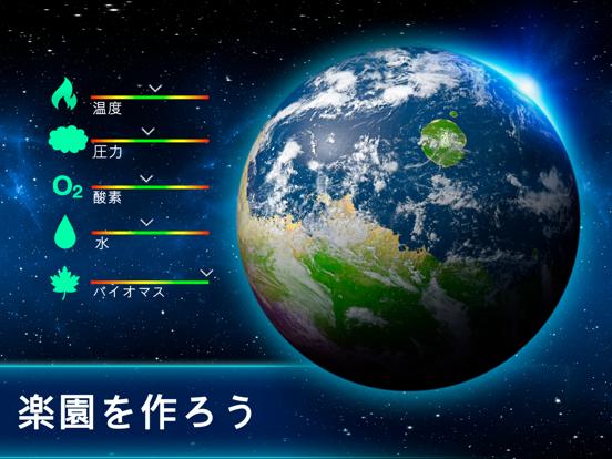 TerraGenesis - 宇宙移民のおすすめ画像4