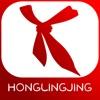 红领巾海淘-全球购正品,免税购物app