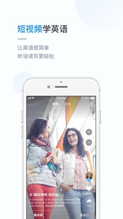 词典翻译金山词霸 screenshot-5