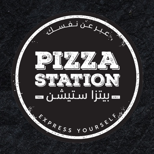 Pizza Station - الصفحة الرئيسي