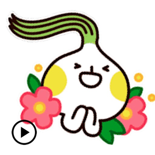 Animated Cute Onion Sticker