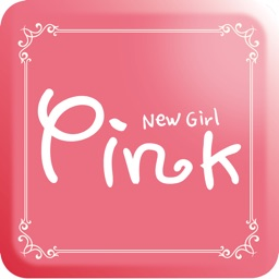 Pink:女孩們的粉紅衣櫃