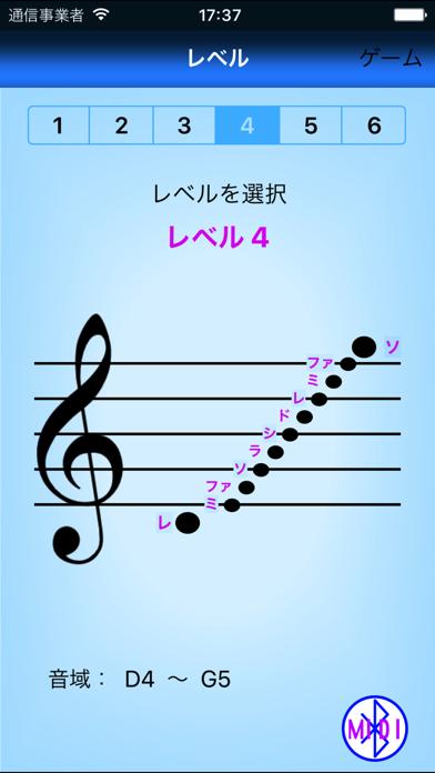 素速く音符読解: ト音記号のおすすめ画像3