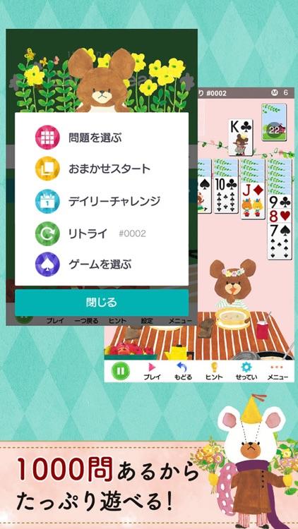 くまのがっこう ソリティア【公式アプリ】 screenshot-3