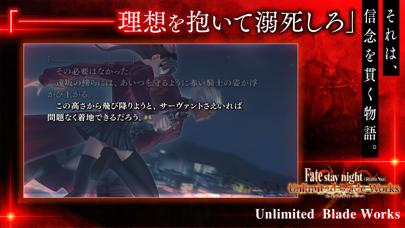 Fate/stay night [Realta Nua]のおすすめ画像4