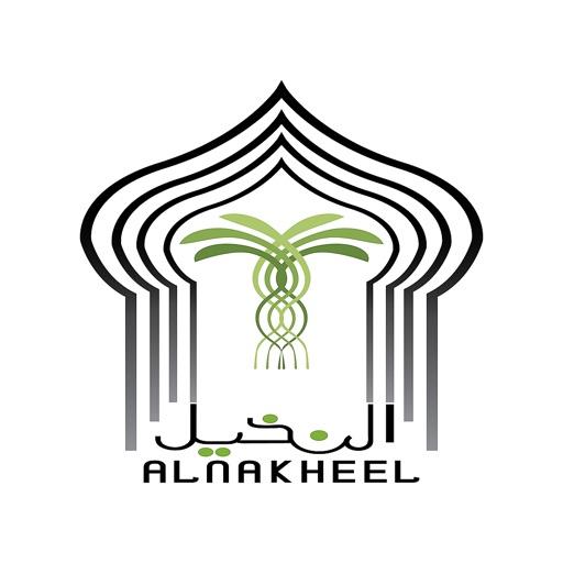 Alnakhel School