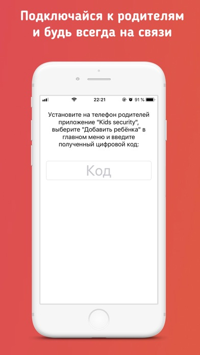 Screenshot for Siriuschat in South Africa App Store