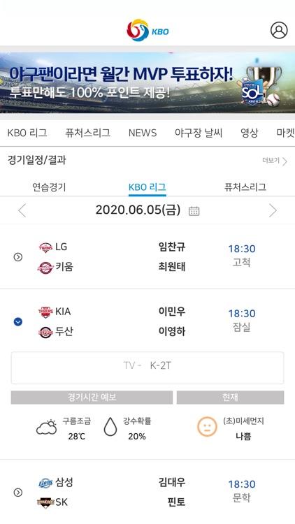 KBO screenshot-1
