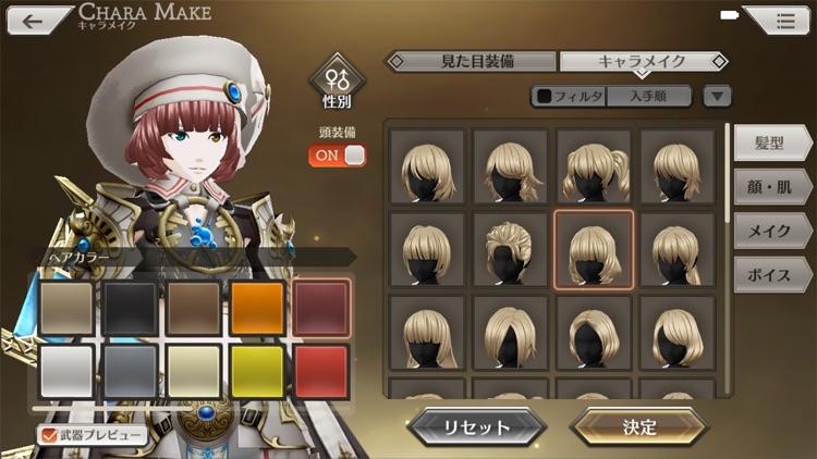 禍つヴァールハイト(まがつ) screenshot-4