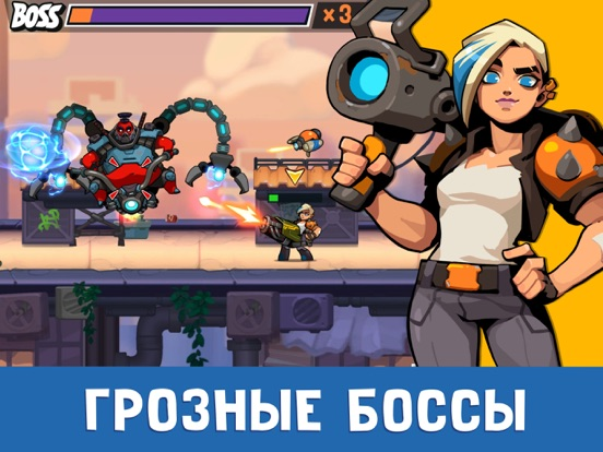 Bombastic Brothers – Run & Gun для iPad