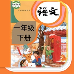 Grade One Chinese Reading B