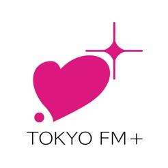 TOKYO FM+ / ラジオ発のニュース!サクサク見放題!