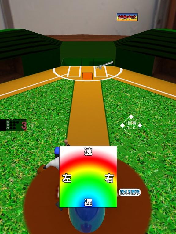 3D野球盤リターンズのおすすめ画像3