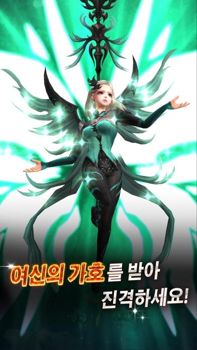 다운로드 드래곤 스카이- 슈팅 방치형 RPG Android 용