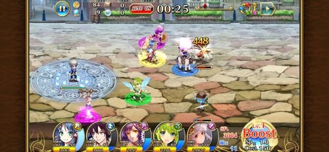 輝星のリベリオン【新感覚ストラテジーRPG‐ホシリベ】 Screenshot