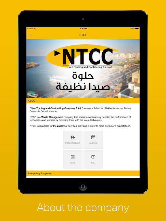 NTCC screenshot 6