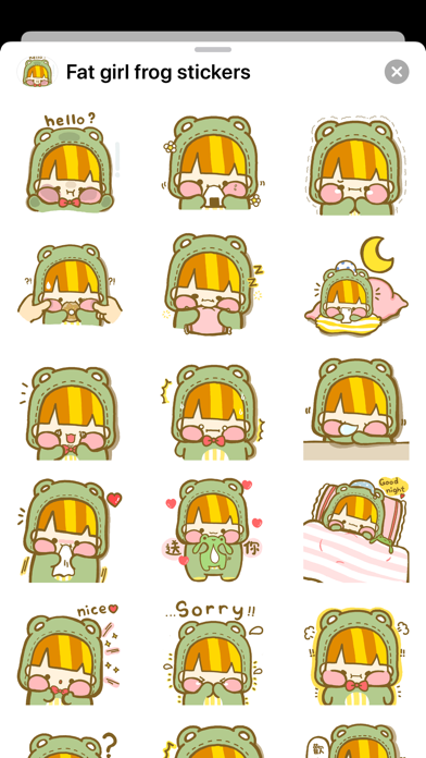 肥蛙 Stickers Screenshot