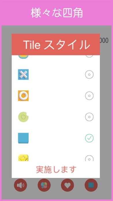 ダイヤパズル-BlockStar Puzzleのスクリーンショット5