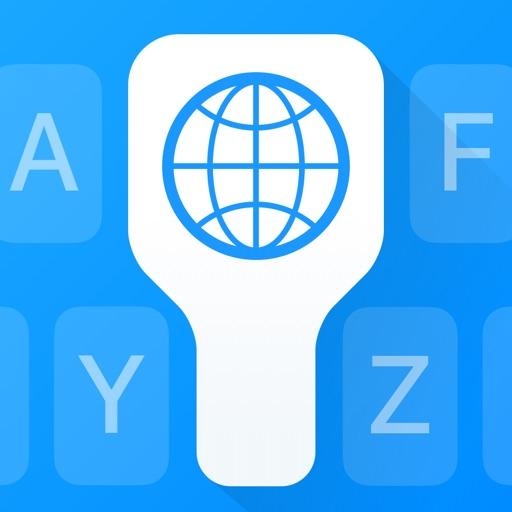 iTranslate Keyboard