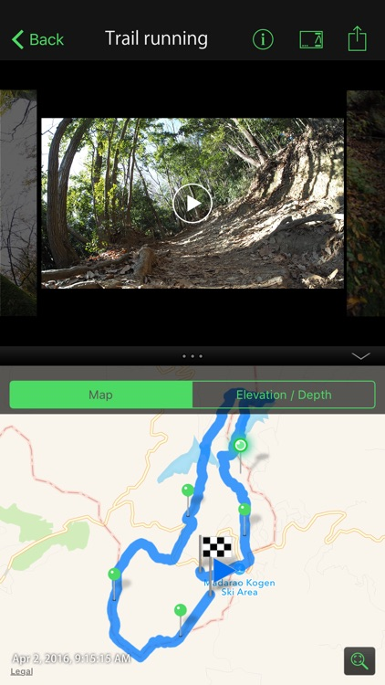 OLYMPUS Image Track screenshot-1