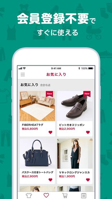 しまコレ screenshot1