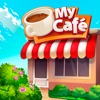 マイカフェ — レストランゲーム