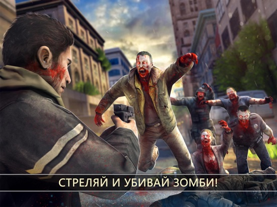 DEAD TRIGGER 2: шутер с зомби для iPad