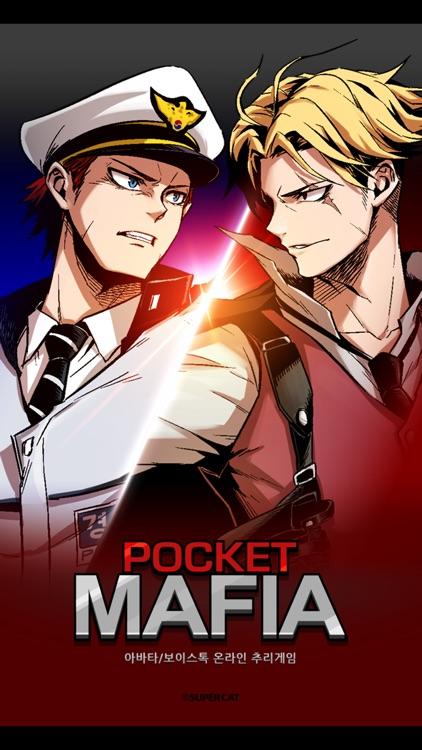 포켓 마피아 - 보이스톡 추리 게임