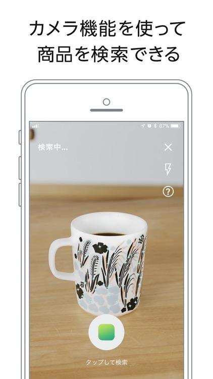 Amazon ショッピングアプリ screenshot-3
