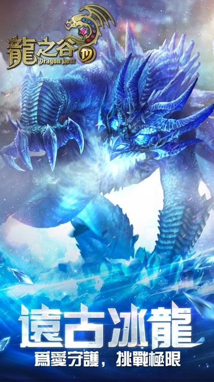 龍之谷M-銀色獵人登場 screenshot-0