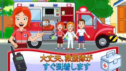 My Town : Fire station Rescueのおすすめ画像2