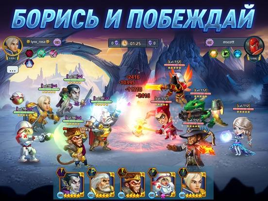 Battle Arena: РПГ МОБА для iPad