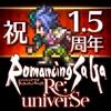 [Premium]RPG アスディバインクロス
