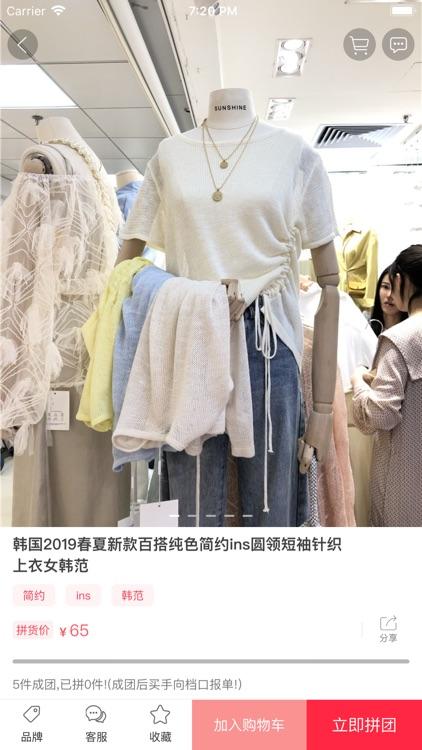 禾衣-专业女装服装批发平台