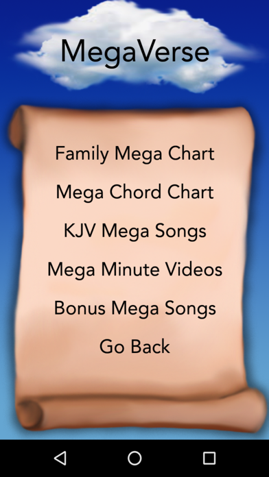Mega Verses screenshot 5